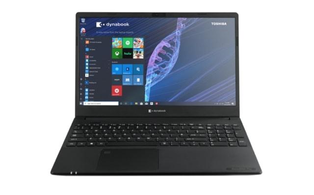 Dynabook laptop with ExpressVPN preinstalled
