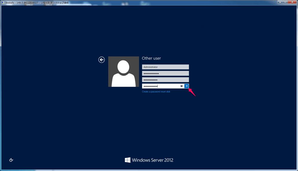 XMのVPSデフォルトパスワード変更2