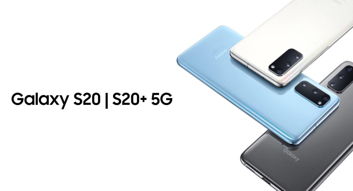 Galaxy S20のサイズは?S10やiPhone 11と比較してみた