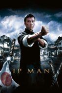 Ip Man ยิปมัน จ้าวกังฟูสู้ยิบตา (2008)
