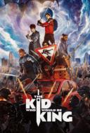 The Kid Who Would Be King หนุ่มน้อยสู่จอมราชันย์ (2019)