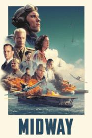 Midway อเมริกาถล่มญี่ปุ่น (2019)