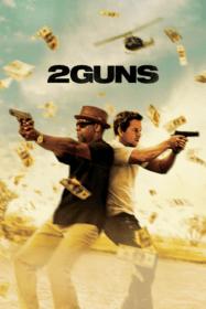2 Guns ดวล ปล้น สนั่นเมือง (2013)