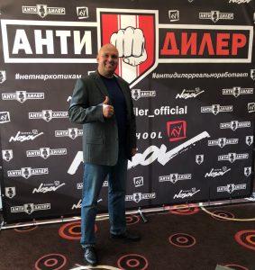 Разудалов Юрий Антидилер
