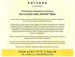 EQalin Potvrda