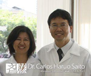 Dr Carlos Saito