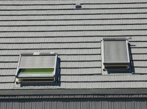 Tipp zum Bau erklärt Ihnen die Funktionsweise des Windwächters.