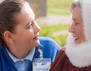 услуги патронажа за пожилыми