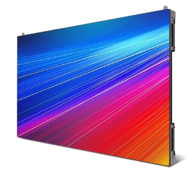 2.5mm LED Tile Display