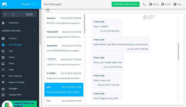 sms tracker android without target phone