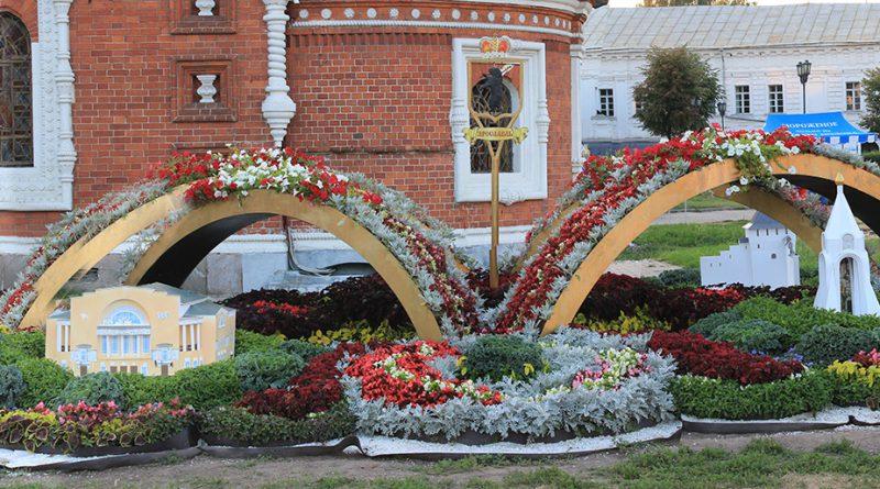 Flowerbed designed by Yaroslavl city, 2016