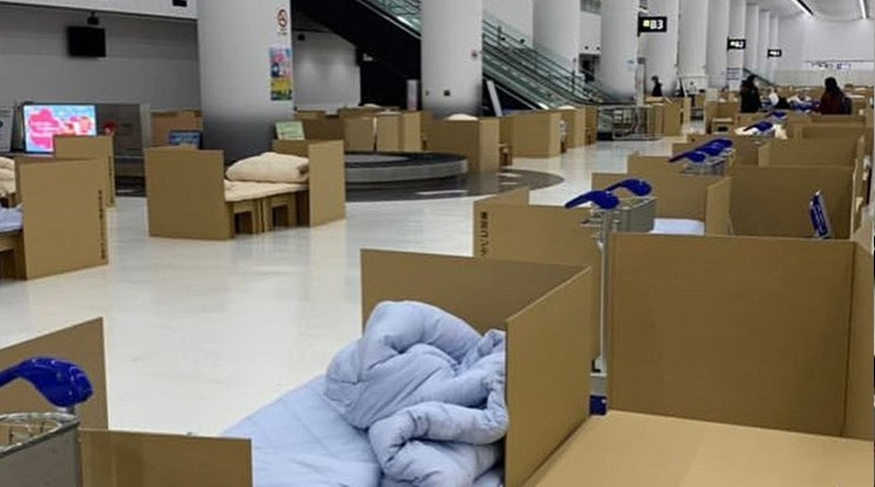 Tokyo's Airport Turns into a Cardboard Box Hotel