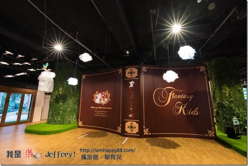 20170122-DSC_9321-fantasykids-S