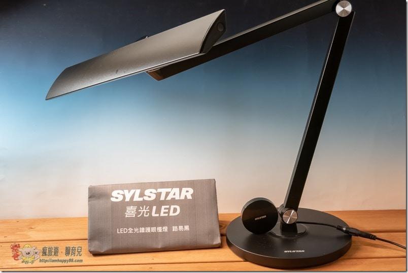 20210716-DSC_5162-sylstar-s