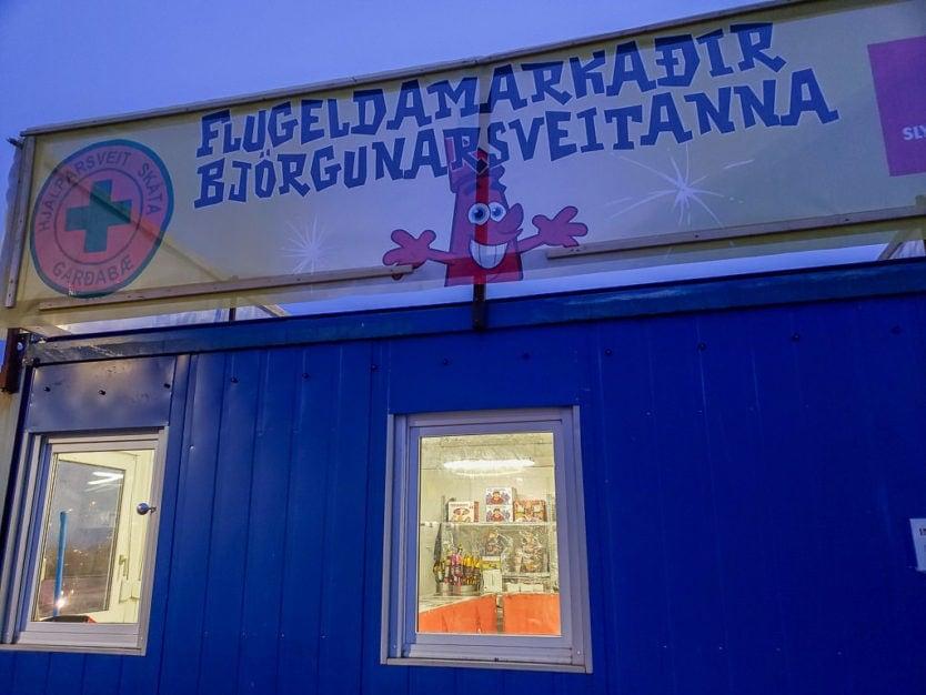 reykjavik fireworks sales shop