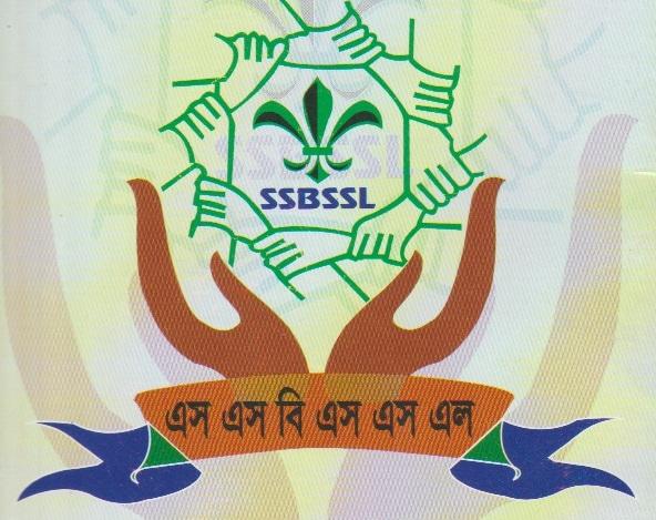 SSBSL