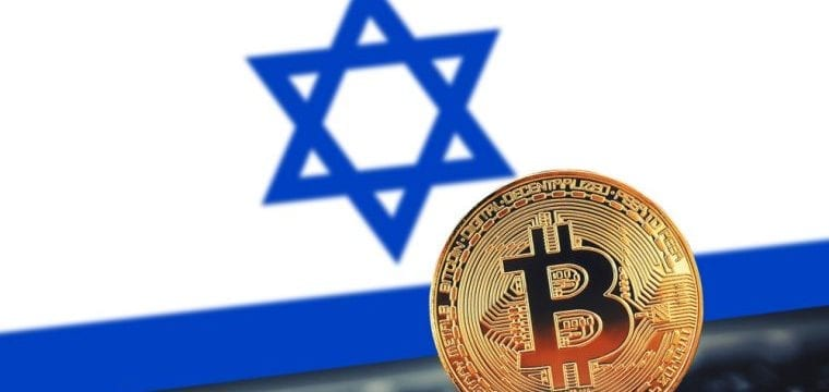 Israel-Central-Bank-Delays-Issue-Of-National-Digital-Currency