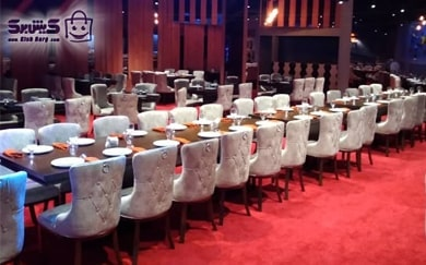 رزرو ناهار رستوران شاندیز صفدری VIP هتل آرامیس پلاس