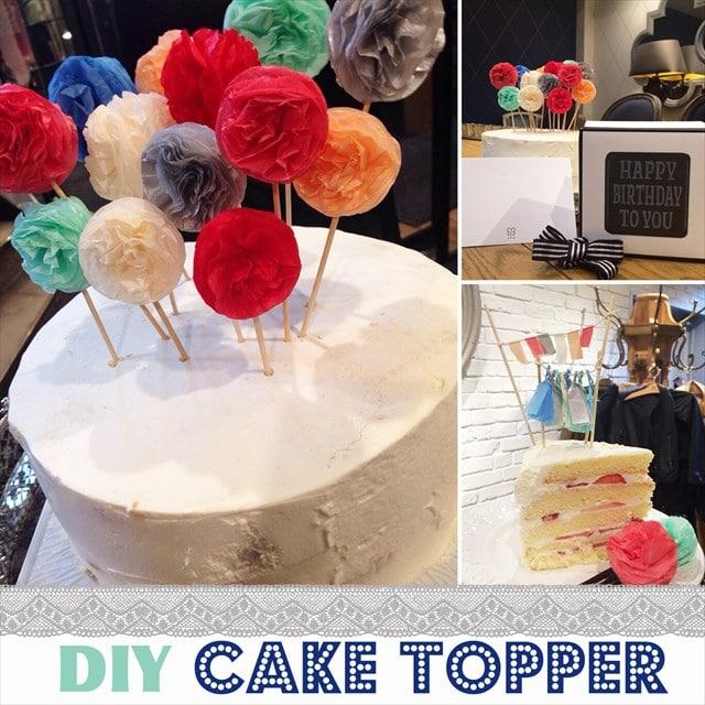 DIY アイディア ケーキトッパー : Cake Topper