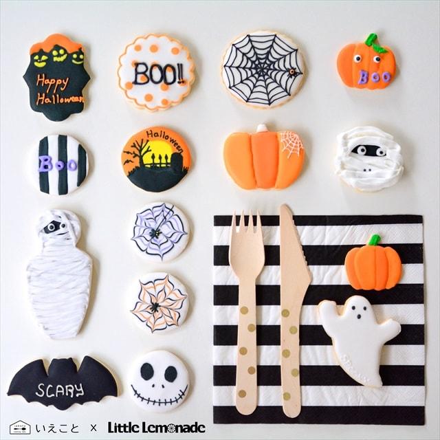 アイシングクッキー体験教室のお知らせ – 東京都江東区(豊洲・東雲・有明エリア) 9月ハロウィン