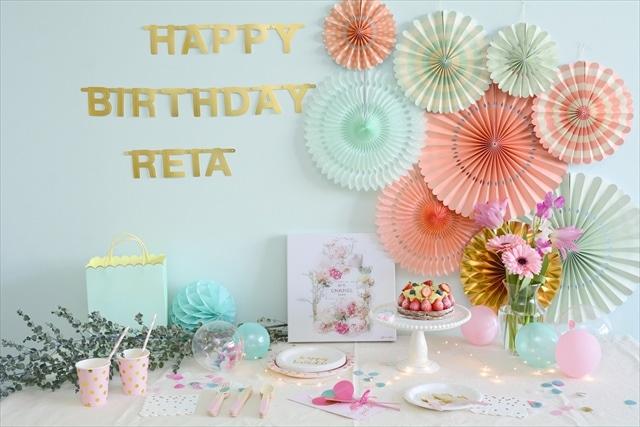 Floral Birthday Party – フローラルバースデイパーティー