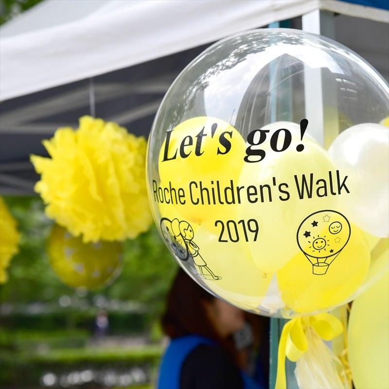 Roche Childrens's Walk レモネードスタンドデコレーション