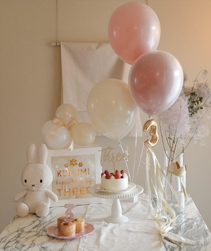 White sand Color 3rd Birthday : ホワイトサンドカラーのお誕生日パーティー