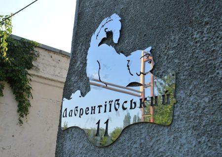 Таблички на дом из нержавеющей стали