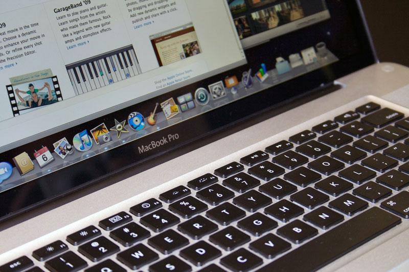 Chistim kjesh v MAC OS X