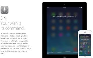 Обзор уникального помощника Siri для iOS 7 — настройка и особенности