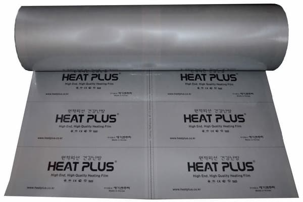 Heat Plus APH-510 Sauna