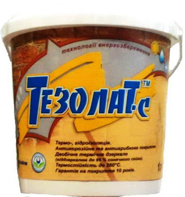 Тезолат