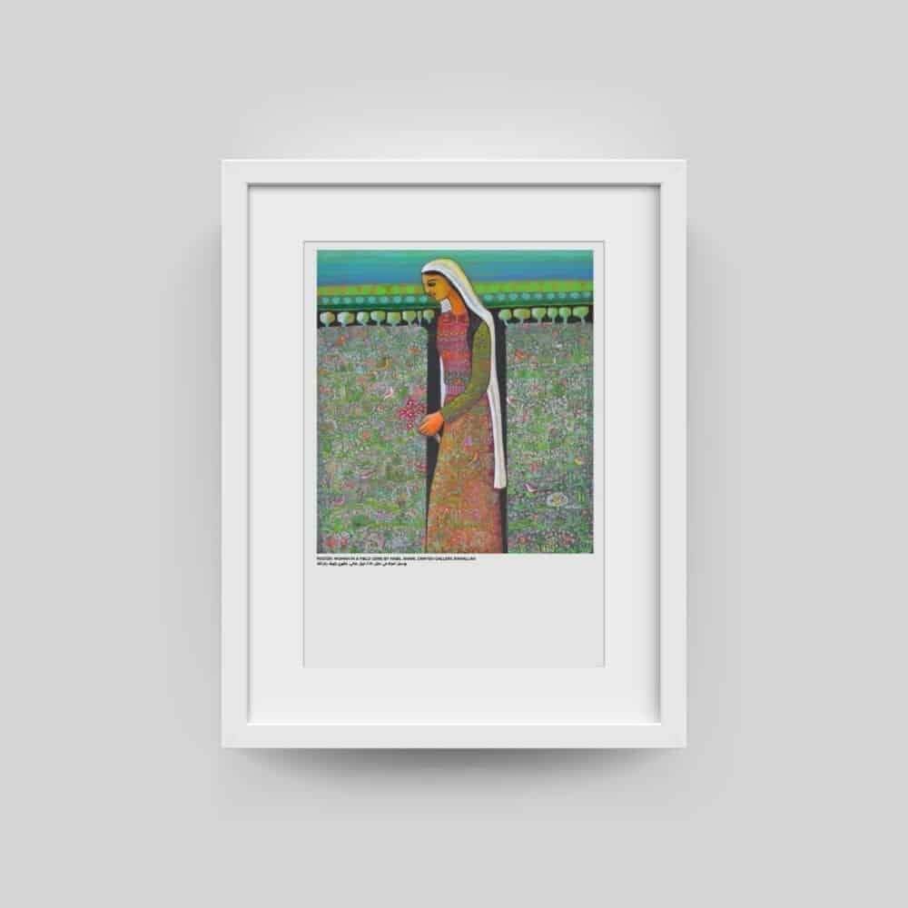 Woman in a Field by Nabil Anani