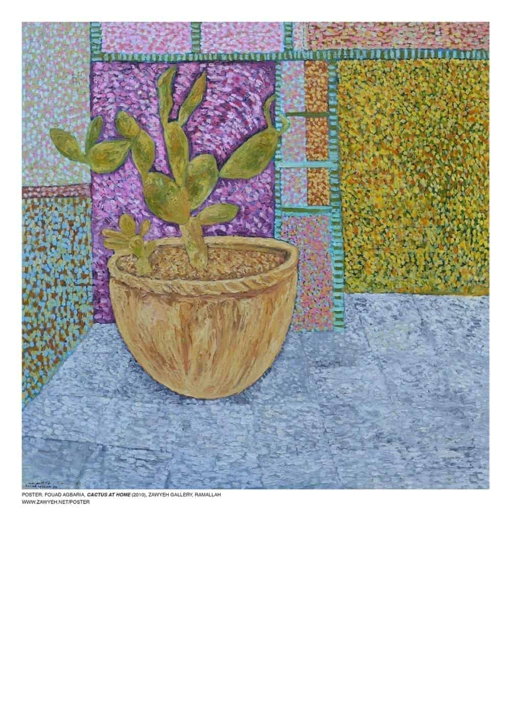 Cactus at Home by Fouad Agbaria