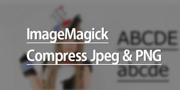 ワードプレス画質比較 ImageMagick と Compress JPEG