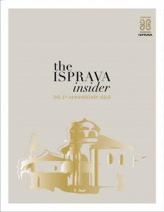 The Isprava Insider: The 5ᵗʰ Anniversary Issue