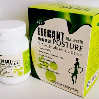 Капсулы для похудения ELEGANT