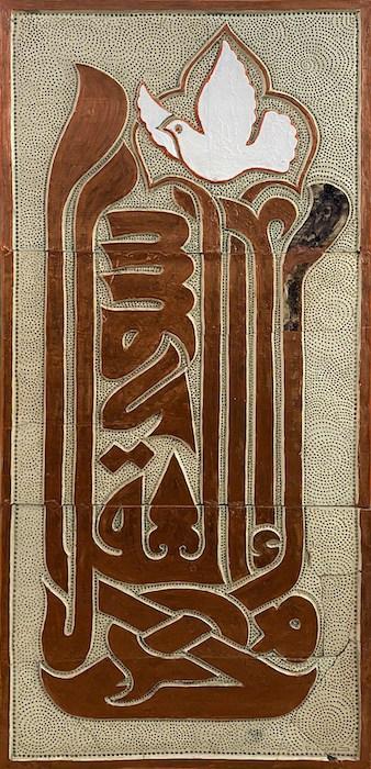 Kareem Dabbah, Untitled, 2001, ceramic, 87 x 43 cm