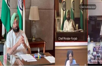 Punjab Chief Minister Capt Amarinder Singh Orders To Remove Night And Weekend Curfew