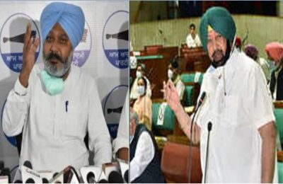 AAP leader Harpal Singh Cheema challenged the Capt Amarinder Singh government to prove its majority