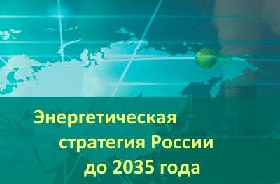 Россия намерена усилить позиции на мировом рынке бензина