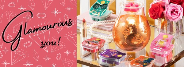 Scentsy galmorous you collection launches