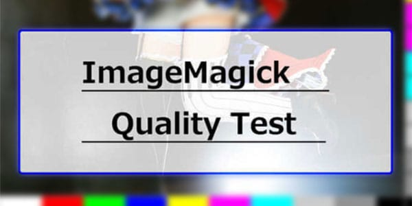 image-quality-test-imagick-logo