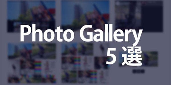 photo-gallery-top5-logo-01