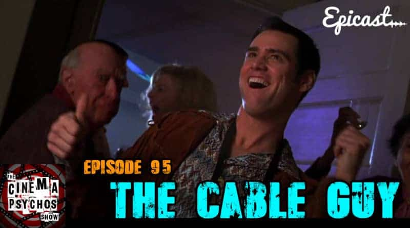 the cable guy featured