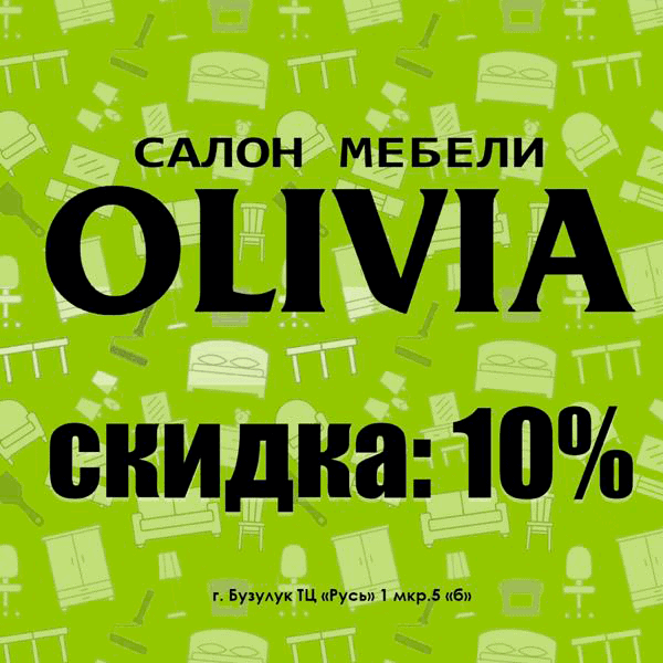 Akcia_Olivia