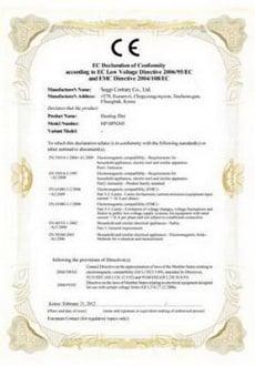 Сертифікат ЕМИ для плівки Standart