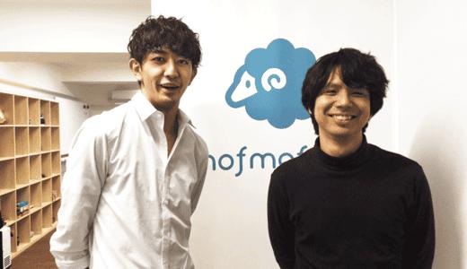 たった3日でアプリ開発「イキナリ!MVP」|前編