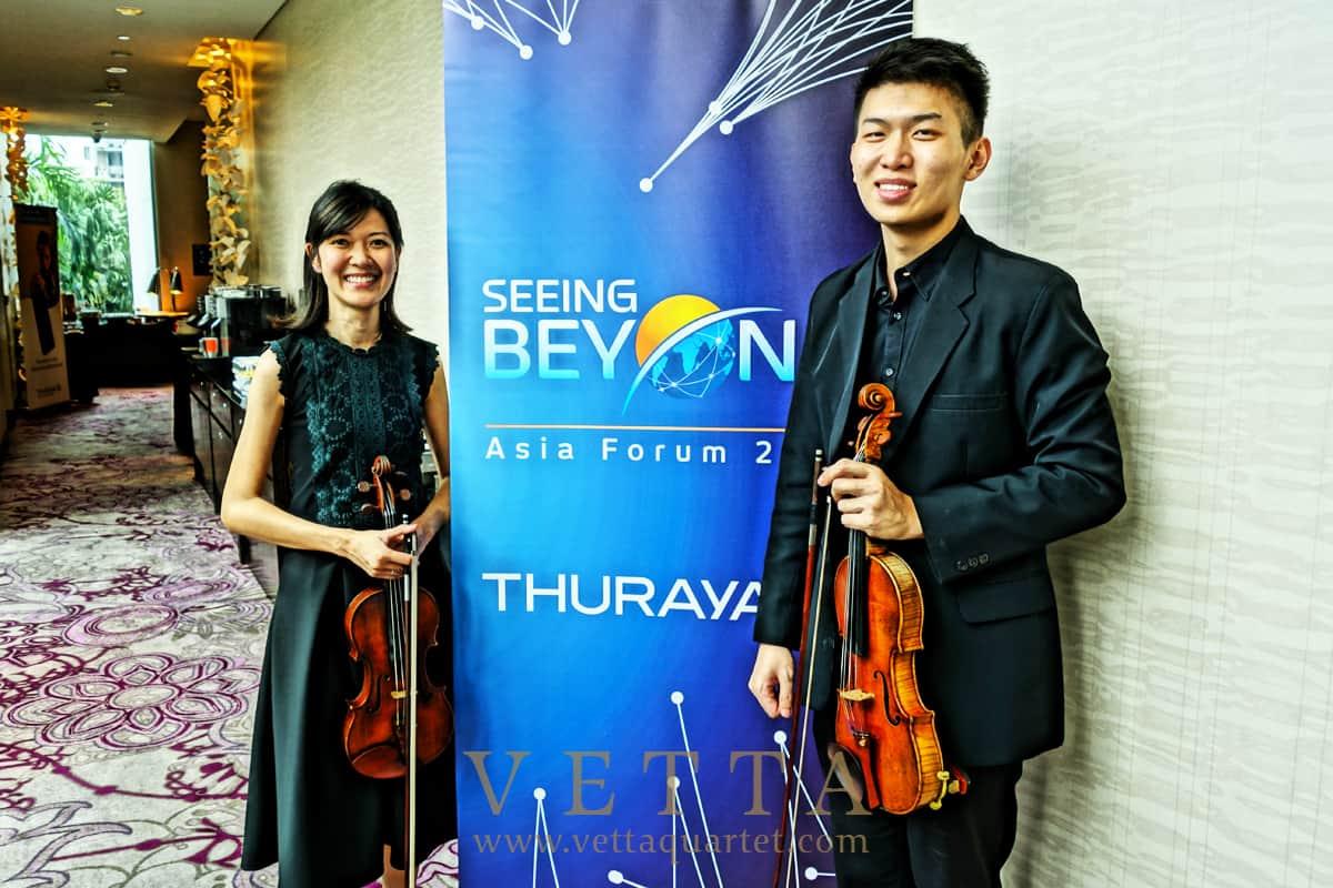 Thuraya Event at W Hotel