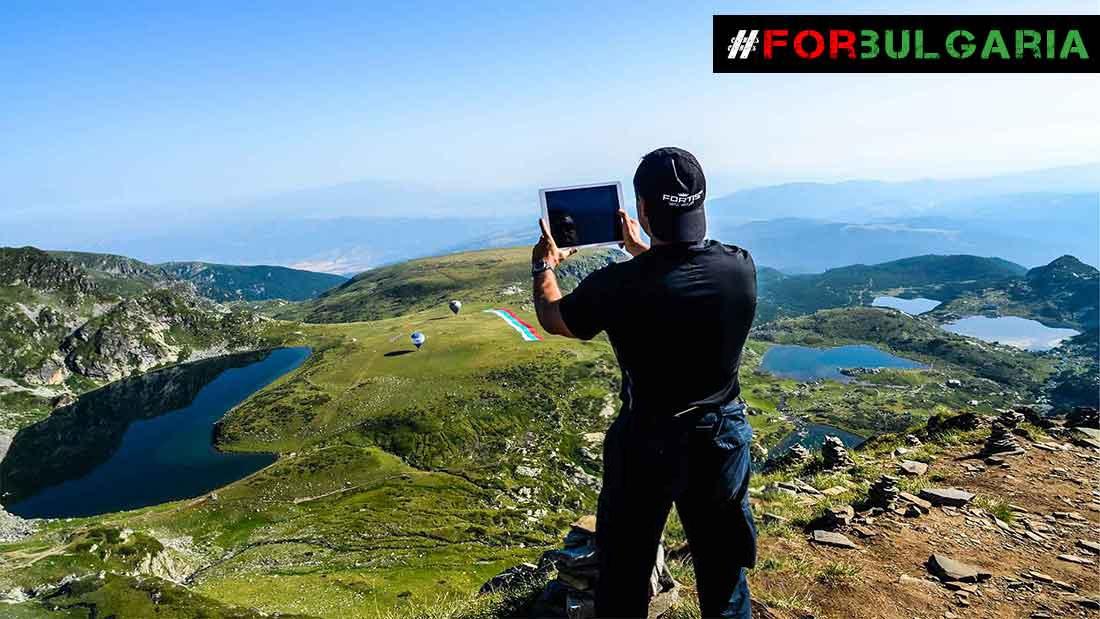 United #ForBulgaria